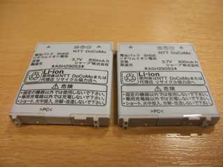battery_01.jpg