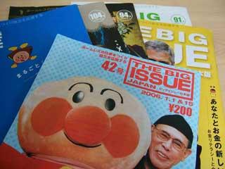 bigissue_01.jpg