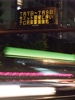 blur_15.jpg