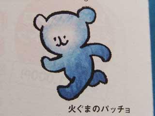 cute_01.jpg