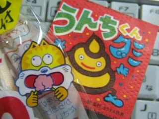 dagashi_01.jpg
