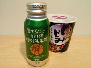 drink_21.jpg