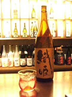 drink_26.jpg