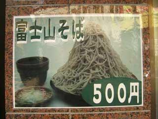 food_72.jpg