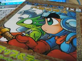 game_06.jpg