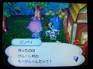 game_10.jpg