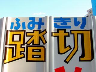 iwamoto_03b.jpg