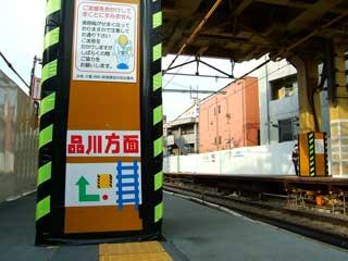 iwamoto_04d.jpg