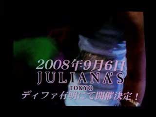 juliana_01.jpg