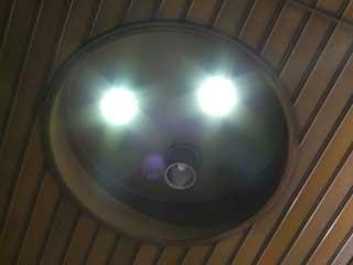 light_64.jpg