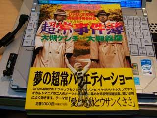 mystery_55.jpg