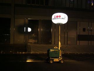 shinjuku-st_24.jpg