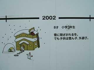 shinjuku-st_25.jpg