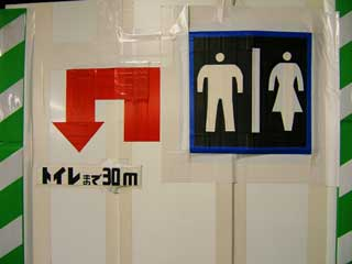 toilet_01d.jpg