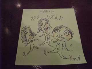 yoshidapro_06.jpg